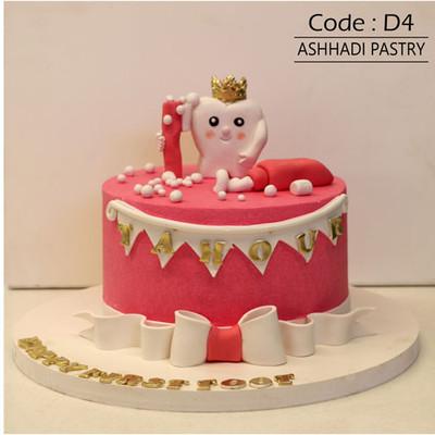 کیک سفارشی کدD4