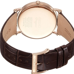 ساعت مچی سیکو مدل SKP398P1
