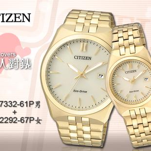 ساعت مچی سیتی زن مدلBM7332-61P