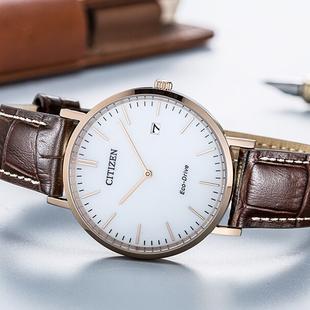ساعت مچی سیتی زن مدل AU1083-13A