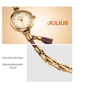 نمایندگی ساعت جولیوس