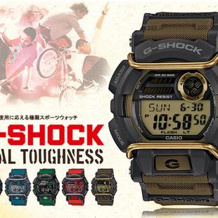 ساعت مچی جیشاک مدل GD-400-9DR