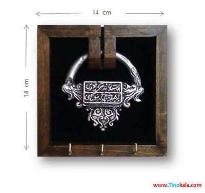 جاکلیدی دیواری طرح قفل لوزی رنگ نقره ای