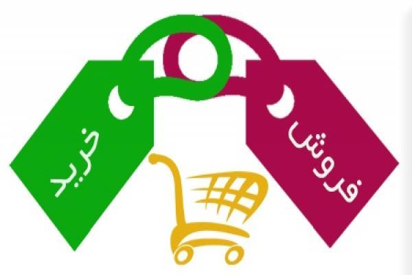 فروش عمده محصولات - فروشگاه اینترنتی تینوکالا