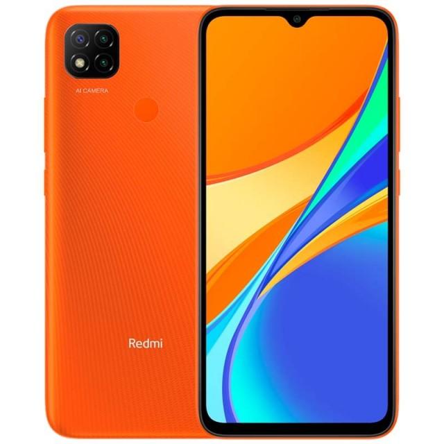 گوشی موبایل شیائومی مدل Redmi 9C  دو سیم کارت ظرفیت 32 گیگابایت رم 2 پک گلوبال