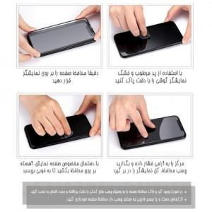 محافظ صفحه نمایش مدل سرامیکی مناسب برای گوشی موبایل Iphone 11 Pro Max