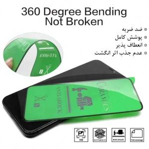 محافظ صفحه نمایش مدل سرامیکی مناسب برای گوشی موبایل هواوی Honor 8C