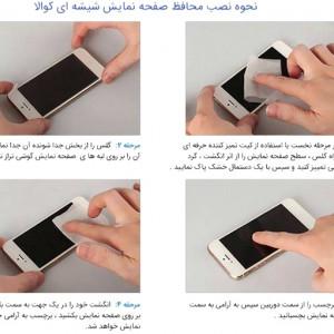 محافظ صفحه نمایش مدل سرامیکی مناسب برای گوشی موبایل هواوی Y7 Prime