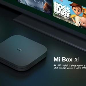 پخش کننده تلویزیون شیائومی مدل Mi Box S MDZ-22-AB