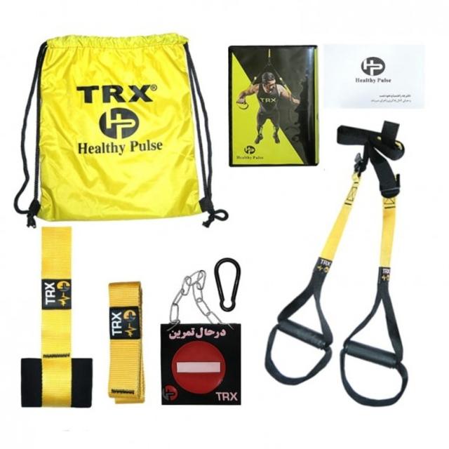 تی آر ایکس  TRX HP SYSTEM
