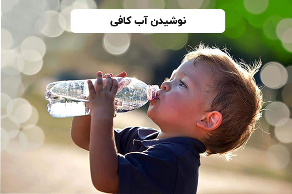 نوشیدن آب کافی مانع از گرسنگی می شود