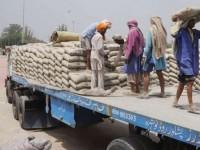 صنعت سیمان پاکستان، بازنده رقابت با ایران شد