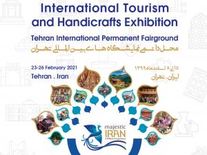 حضور در نمایشگاه بین المللی گردشگری و صنایع دستی تهران 99