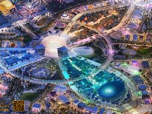 فراخوان تولید فرش اکسپوی دوبی 2021
