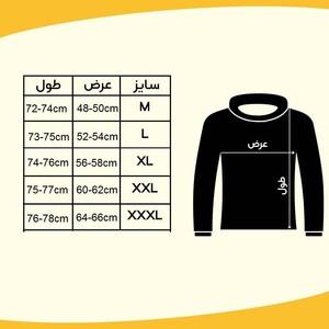 تیشرت آستین بلند مردانه لیورجی مدل hn135