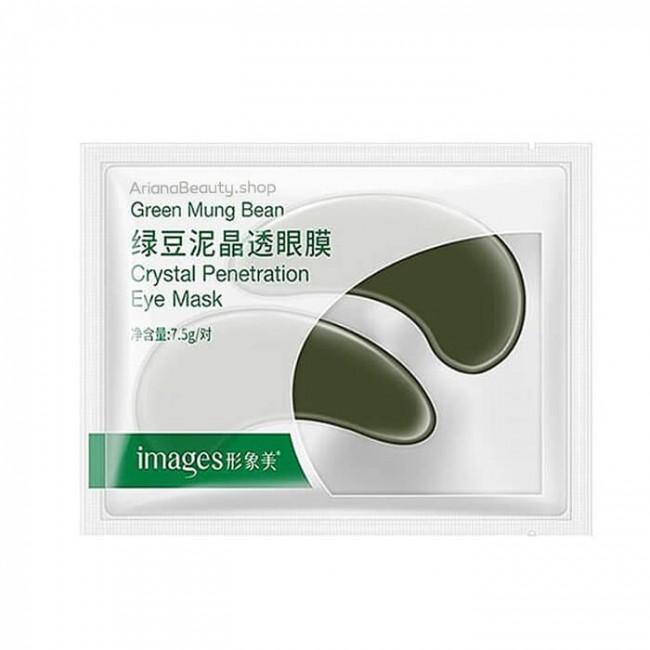 ماسک زیر چشم سبز2 عددی
