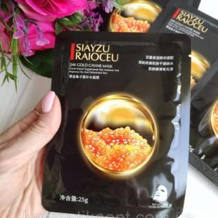 ماسک ورقه ای آبرسان صورت گلد خاویار  سیازو 24k gold caviar mask