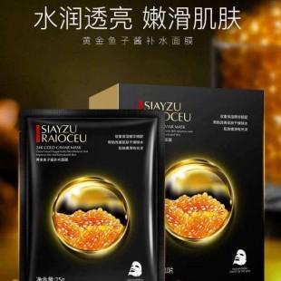 ماسک ورقه ای آبرسان صورت گلد خاویار برند سیازو 24k gold caviar mask