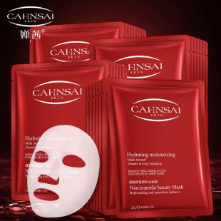 ماسک ورقه ای آبرسان ترمیم کننده صورت و گردن حاوی نیکوتین آمید کانسای